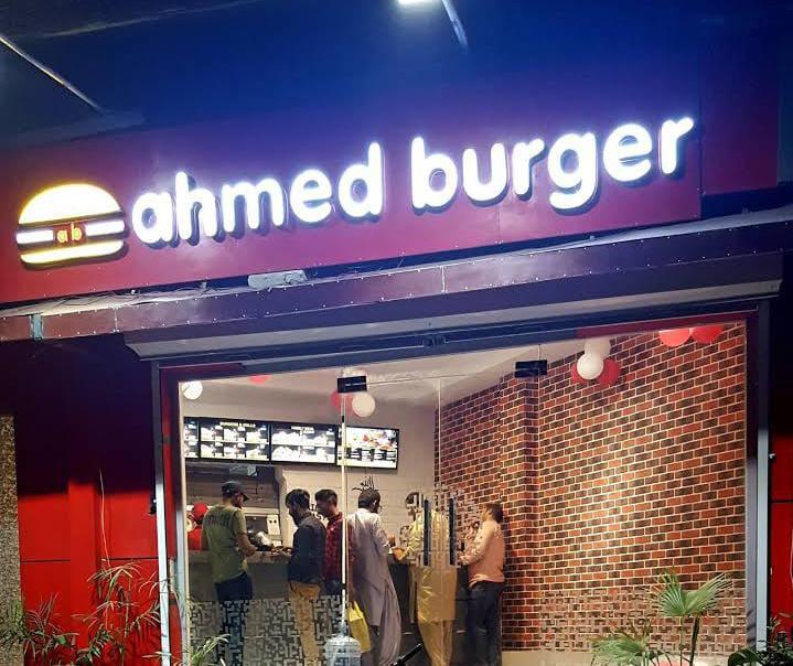 Ahmed Burger, Sham Nagar Chauburji