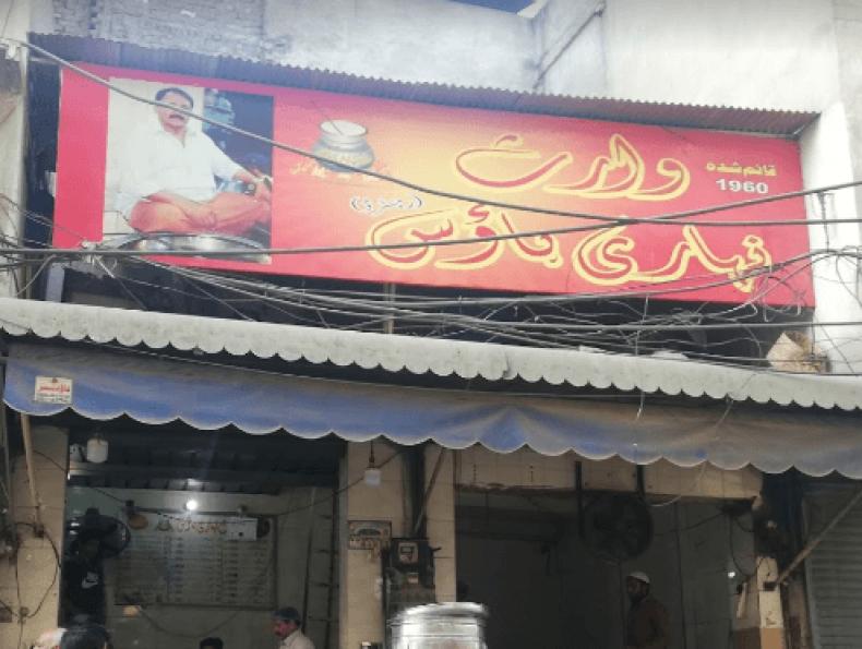 Nihari From Waris Nihari House, Anarkali